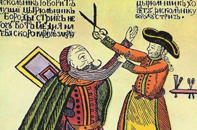 Как приучить рабыни бриться фото 449-451