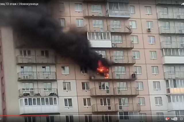 35 человек были эвакуированы из-за возгорания на 13 этаже.