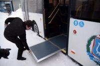 Во многих города Югры уже запустили низкопольные автобусы.