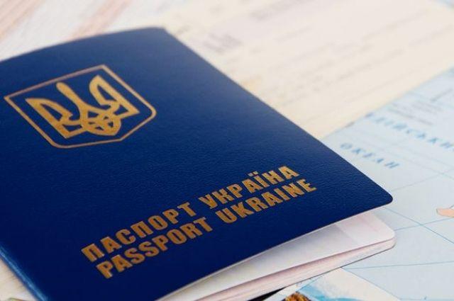 Три сервиса оформления и выдачи загранпаспортов начали работу в Киеве