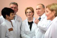 Посещение перинатального центра Брянской области 8 марта 2017.