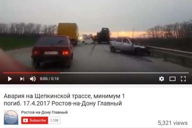 Вмассовом ДТП вАксайском районе умер шофёр ВАЗ-2110, ВИДЕО