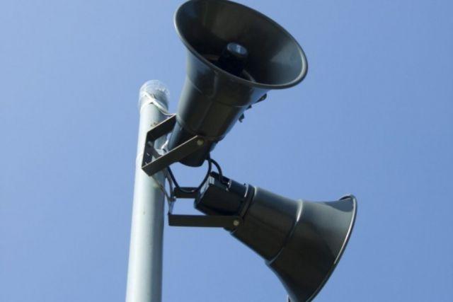 В районе Вынгапуровский продемонстрировали систему оповещения.