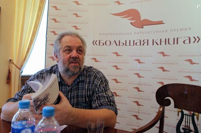 Рукопись омского создателя включили влонг-лист премии «Большая книга»