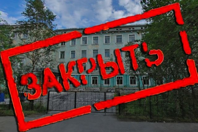 По причине похолодания приостановили занятия в школах Николаева и Лозовой