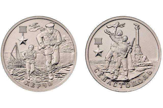 Монеты цб россии lv coins