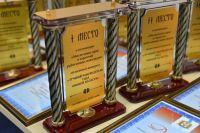 Всего на конкурс было подано 286 заявок от 208 работодателей Омской области.