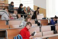 Шанс попасть в престижное учебное заведение есть у одного-двух омских студентов.