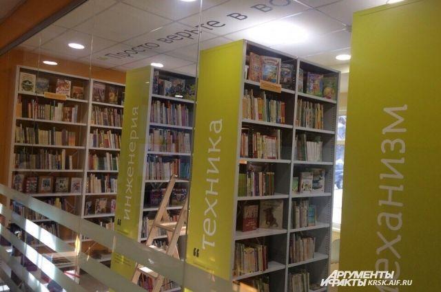 Тюменцы смогут вернуть забытые книги в библиотеки без штрафа