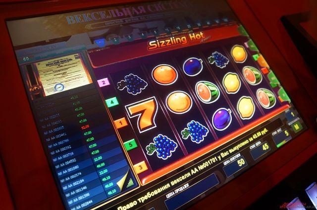 Оренбурженка заплатит 30 тысяч рублей за незаконные азартные игры