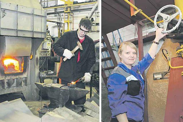Завод насчитывает более 20 основных рабочих профессий.