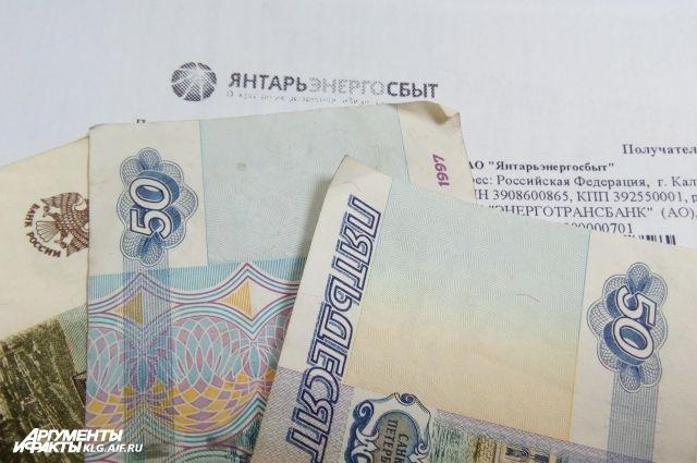 Энергетики Калининграда составили рейтинг самых злостных неплательщиков.
