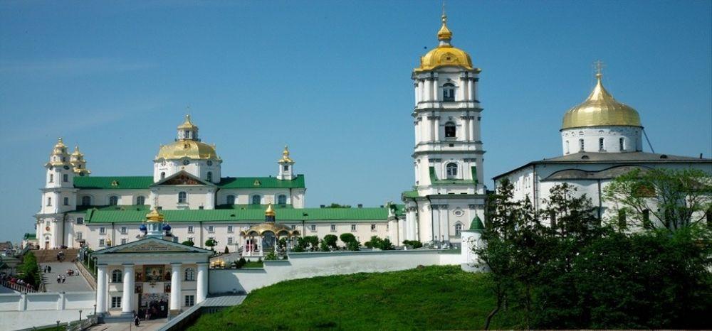Свято-Успенская Почаевская лавра считается самой большой, украинской святыней после Киево-Печерской лавры. Также здесь расположен православный мужской монастырь