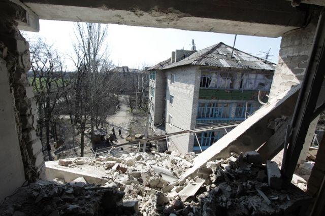 Донецкая область.