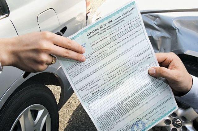 Полицейские вОмске задержали участников инсценированного ДТП