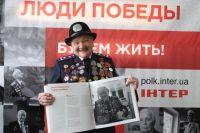 Состоялась презентация книги-фотоальбома «Люди Победы. Будем жить!»