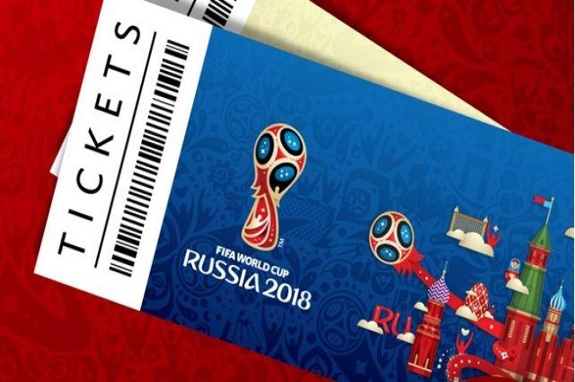 Билетный центр FIFA вКазани откроют сопозданием
