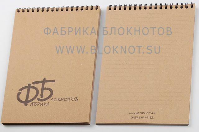 ЭКО-блокноты изготавливаются из бумаги, полученной в результате переработки вторсырья (макулатуры).