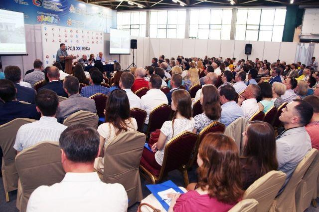 Организаторы конференции — Минстрой УР и ВЦ «Удмуртия».