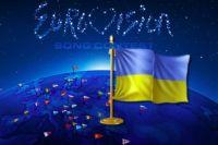 Фан-сцена Евровидения заработает с 30 апреля
