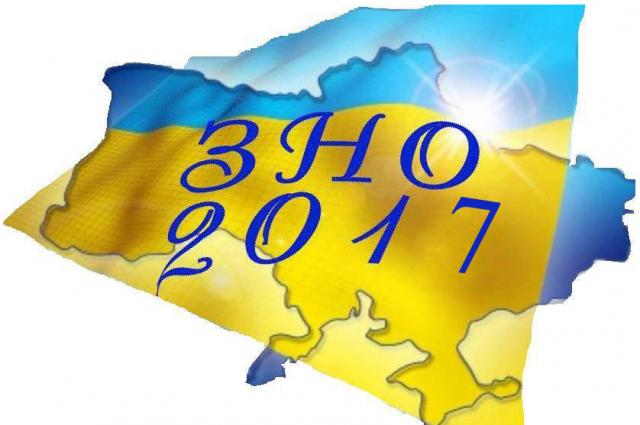 В образовательных центрах ученики из ОРДЛО сдадут экзамены по украинскому языку, истории Украины и по дисциплине, выбранной ВУЗом