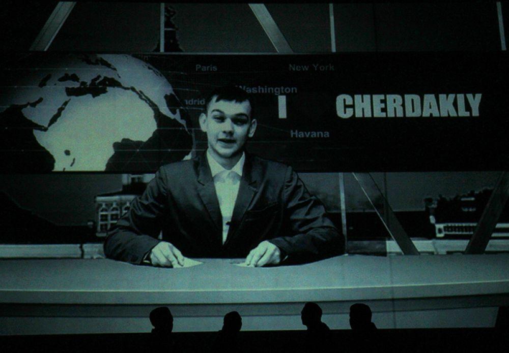 """Телепрограмма """"Чердаклинские летописи"""" сообщает о прибытии ревизора"""