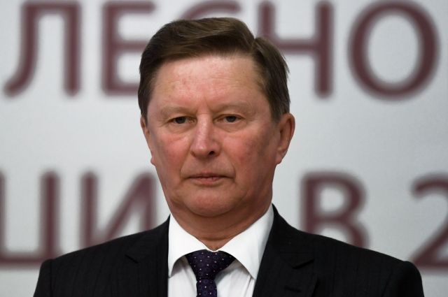Сергей Иванов включен внаблюдательный совет «Ростеха»