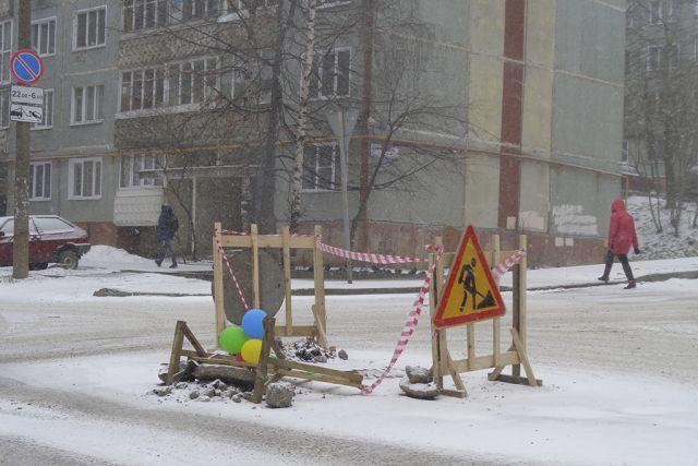 Погромкоговорителям города объявили обоперации «Буран»