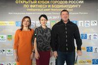 Организаторы Кубка городов России по бодибилдингу и фитнесу рассказали о мероприятии.