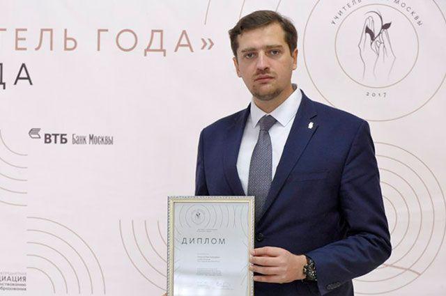 Учитель биологии Иван Смирнов во время объявления лауреатов конкурса «Учитель года Москвы-2017».