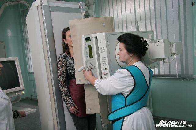 Калининградцам предлагают бесплатно пройти диагностику новообразований кожи.