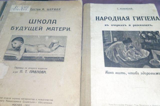 Все издания вышли с 1918-го по 1921 год.