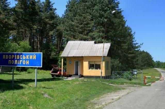 Яворовский полигон во Львовской области