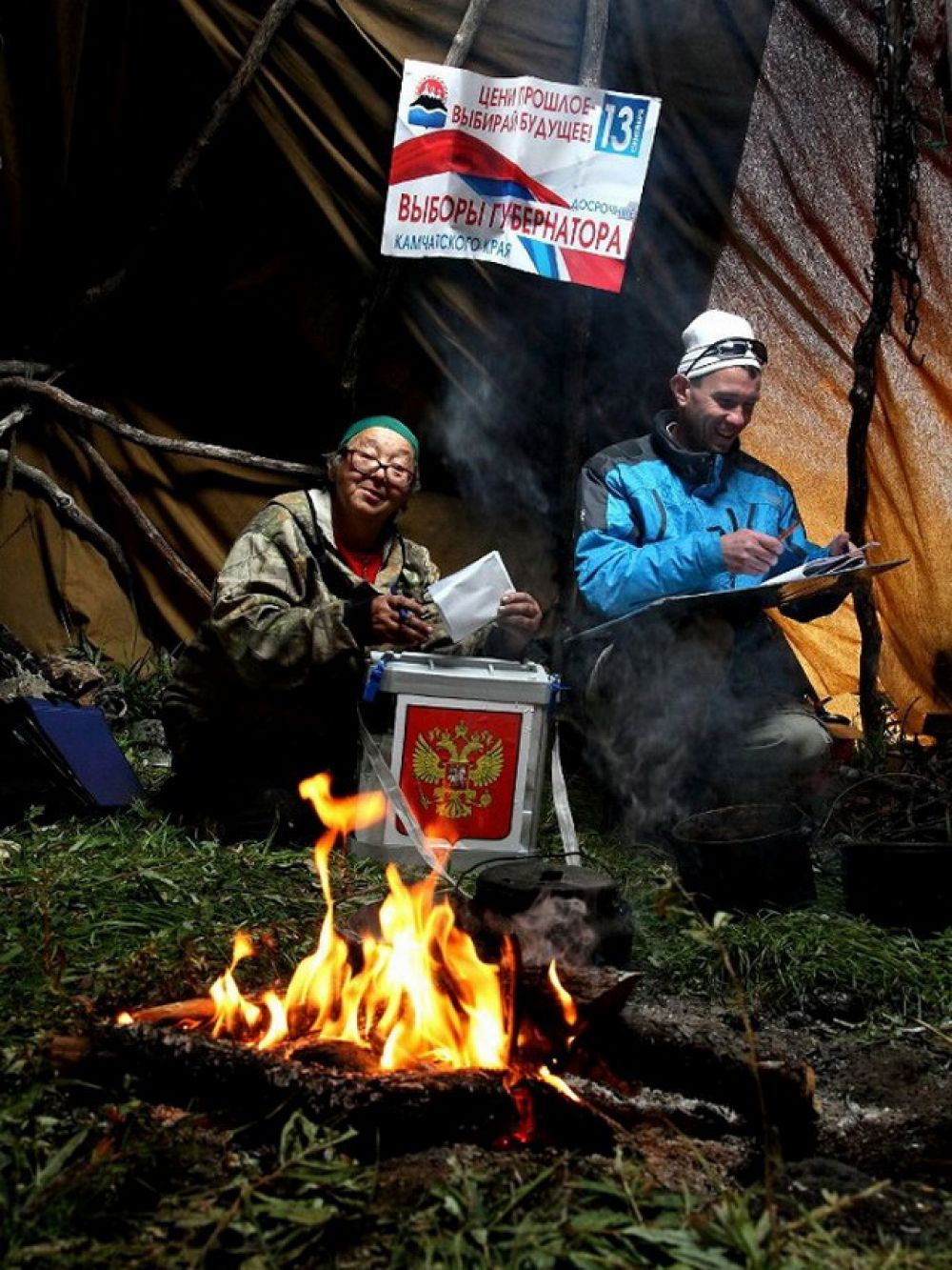 «Камчатка голосует».