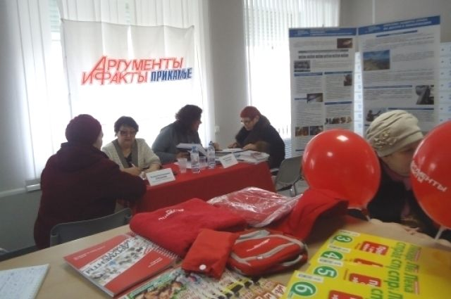 Выездная «Народная приёмная» прошла 20 марта в Соликамске.