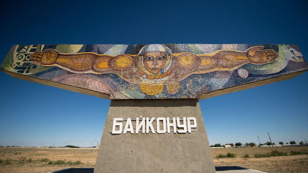 Старт пилотируемого транспортного корабля «Союз МС-04» с космодрома Байконур состоялся 20 апреля в 10 часов 13 минут по московскому времени.
