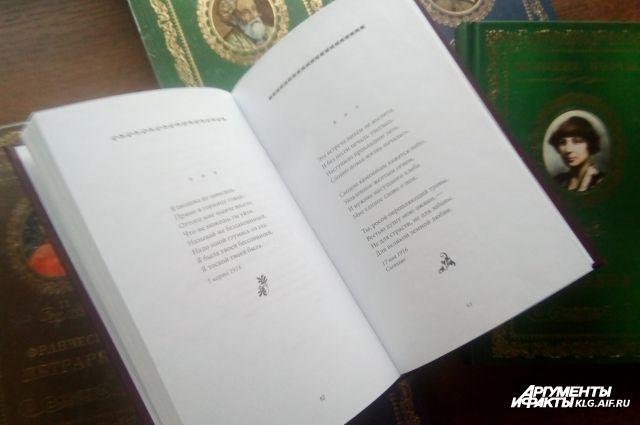 39 библиотек региона присоединятся к всероссийской акции «Библионочь».