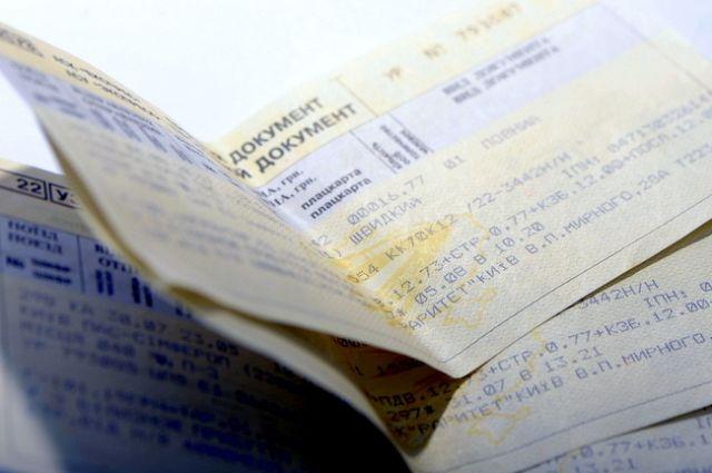 Украинская железнодорожная компания подымет цены на билеты