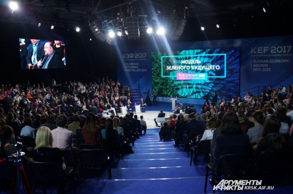 В работе форума приняли участие более 5 тысяч человек.