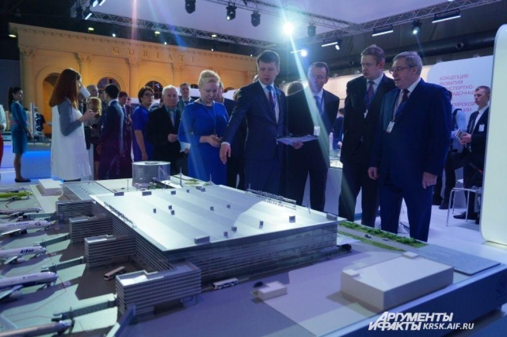 Тема КЭФ обозначена как «Российская экономика: повестка 2017-2025».