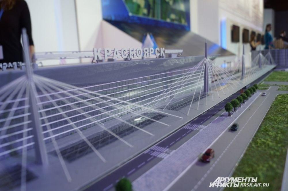 Модель обновлённого красноярского аэропорта.