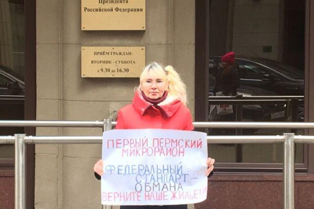 Одиночные пикеты прошли у стен правительства и Госдумы
