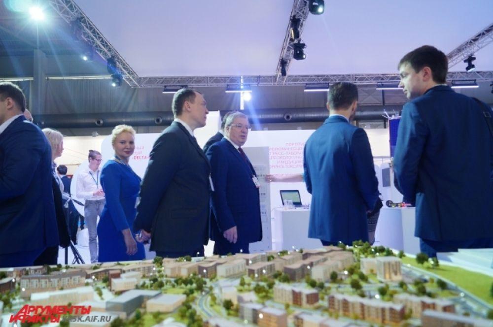 В форуме приняли участие представители 20 государств.