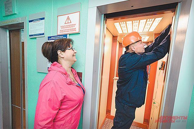 Всего в Радужном в 2017 году планируют отремонтировать 44 лифта.