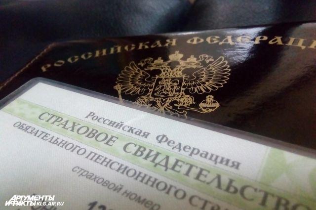 В Калининграде мошенники собирают у пенсионеров номера их СНИЛС.