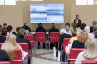Конференция «Московская модель управления образовательными системами».