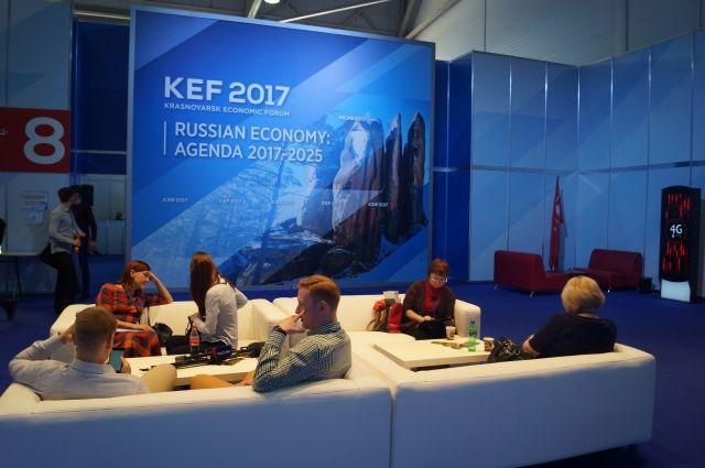 «Нулевой» день. КЭФ-2017 начался с обсуждения модели «зелёного» будущего