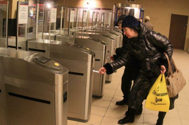 Петербуржские власти  выделят около 190 млн руб.  наобеспечение безопасности вметро