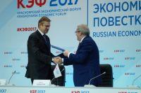 Красноярский экономический форум проходит с 20 по 22 апреля.