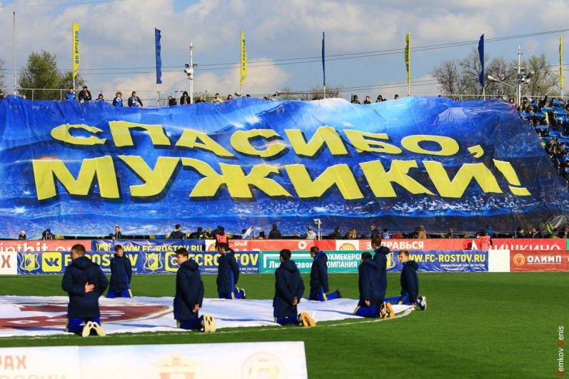 Голами отметилисьАлександр Бухаров (23-я и 50-я минуты) и Александр Гацкан (45-я минута).